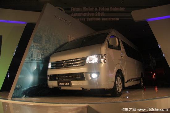 福田发布商务汽车品牌及蒙派克S E级车高清图片