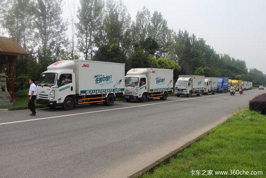 轻物流节油方案 江铃低碳中国行到成都高清图片