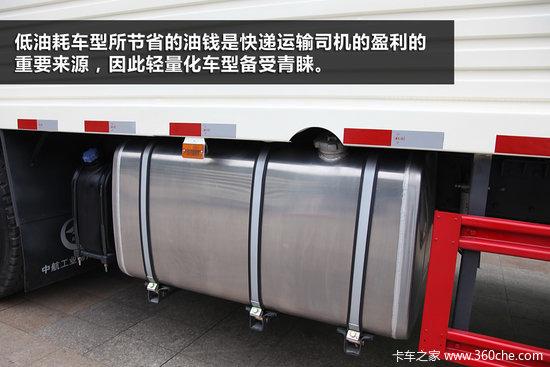 高时效低油耗并举6x2厢式快递车导购