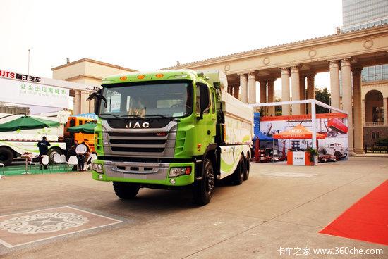 江淮格尔发新型环保渣土车成为展会上的一大亮点-环保升级 江淮格尔图片