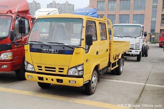 无锡庆铃五十铃促销 双排货车降1.27万高清图片