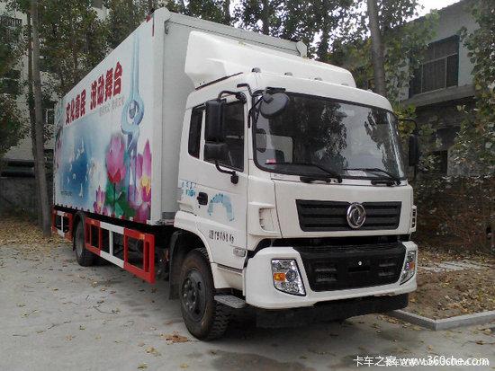 卡友说车6:看文化惠民 东风流动舞台车