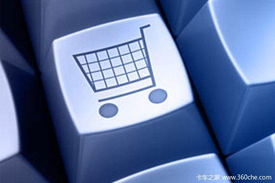 发布黑名单全国电商监控渠道年内上线
