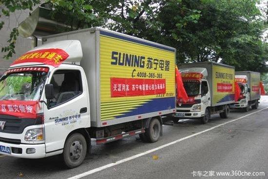 """苏宁进村?电商大战转向""""最后一公里"""""""