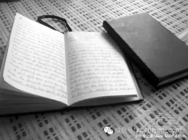 没有急中生智卡友日记三句话受用终生