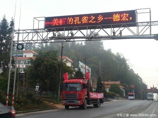 加大占有率  江淮低平板车德宏2日巡展