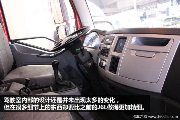 上海车展:提高装卸效率