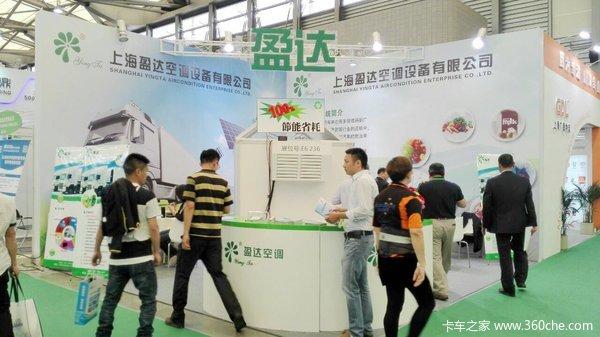 生鲜配送展:盈达车载太阳能冷库省30%