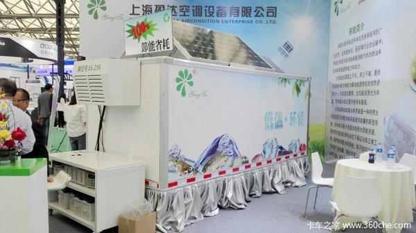 生鲜配送展:亚博体育苹果下载车载太阳能冷库省30%
