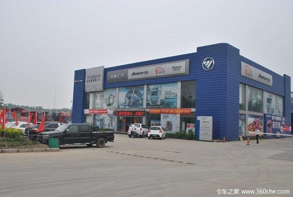 GTL10万公里换油阜阳千人现场共见证