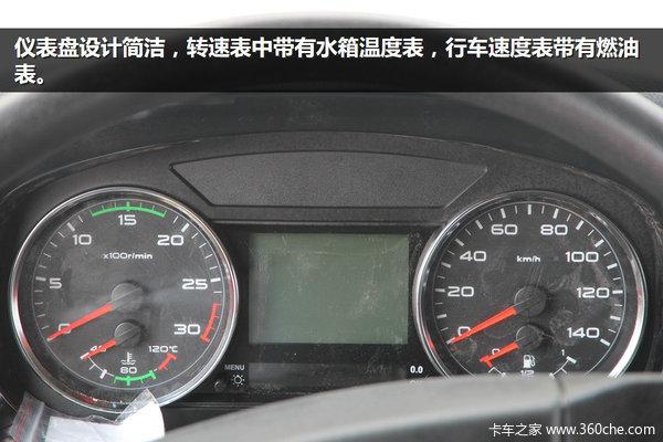 另外仪表盘设计简洁,转速表中带有水箱温度表
