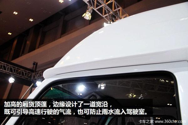 重庆车展:庆铃变形计勇闯城区的厢货