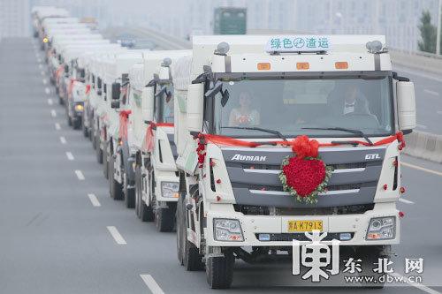 哈尔滨36辆渣土卡车迎亲车队迎娶新娘