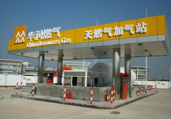 知识贴:LNG与柴油、汽油、CNG的对比