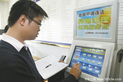 跨省缴费物流新规多项法规7月1日实施