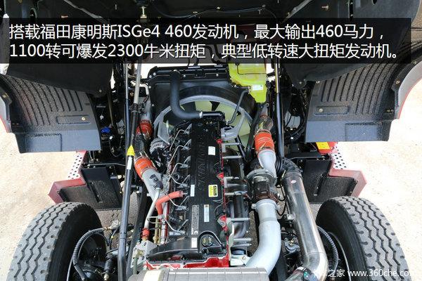欧曼地板怎么样_460马力平地板欧曼GTL超能版460测评_手机