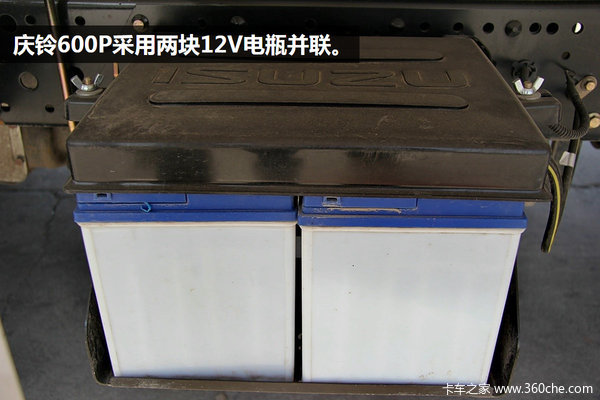 12V还是24V?两种轻卡电瓶电压怎么选