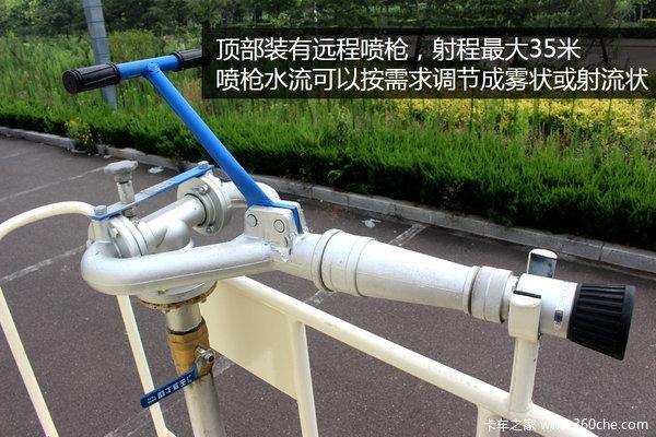 LNG和CNG都能用瑞沃双燃料环卫洒水车