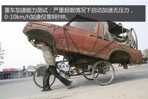 不服跑个分 高性价比奔驰3X1载货车测评