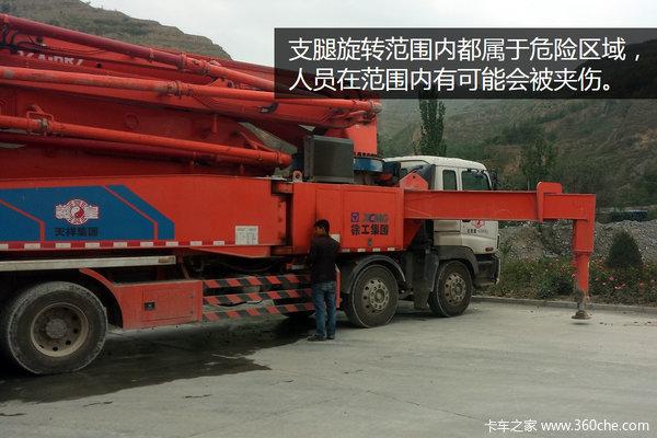 象鼻子的舞蹈水泥泵车操作安全那些事