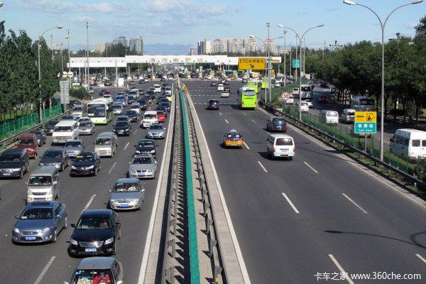 交通运输部回应收费公路政策:理性分析