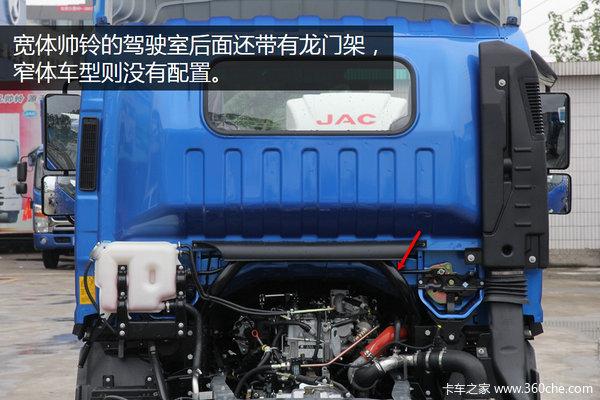 比江淮引擎贵3千 VM动力帅铃宽体版来了