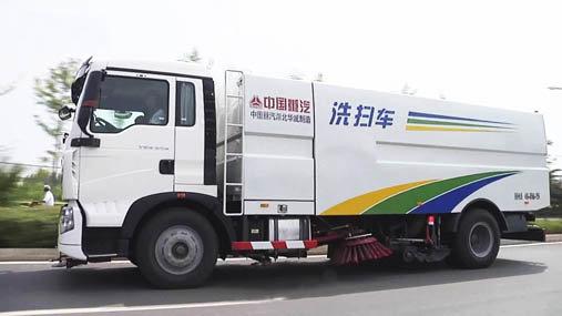 中国重汽华威T5G大吨位单发动机洗扫车