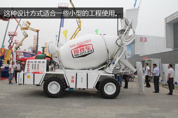 BICES2015:可以自装料的水泥搅拌车