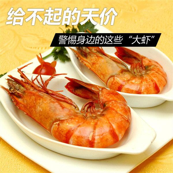 """警惕身边的""""青岛大虾""""这些天价吃不起"""