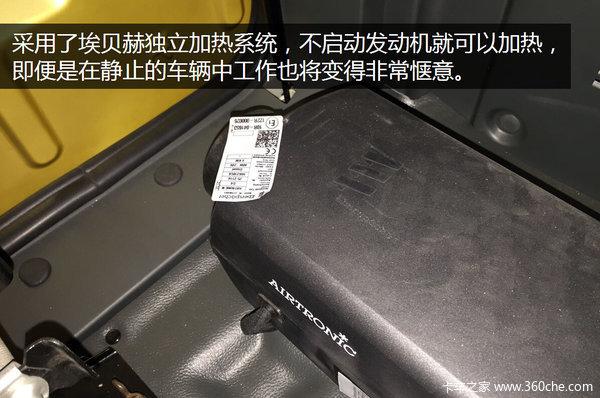 豪华配置令人垂涎北京首台天龙旗舰