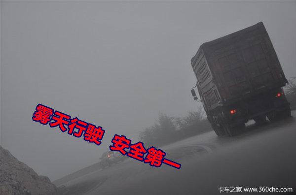 无形杀手雾霾君吉林高速发生连环车祸