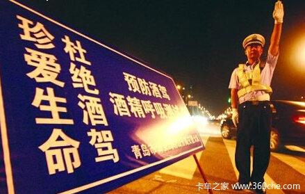 交警酒驾警车货车相撞被拘后开除公职