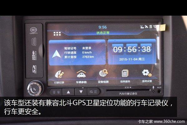 冷鏈物流看過來東風天龍8×4冷藏車圖解