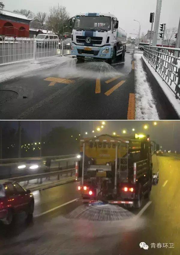雪中的英雄北京环卫风雪里奋战24小时