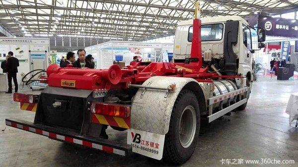 专为国五准备福田全新LNG压缩式<a href='http://www.rlqcgs.com/LaJiChe/'>垃圾车</a>