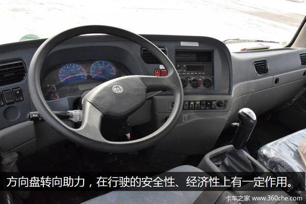并非泛泛之辈东风神宇御虎4X2车型图解