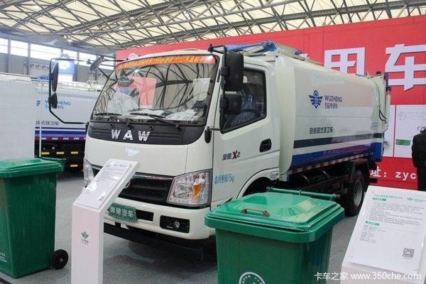 容量大装的多五征自装卸环卫车有点料