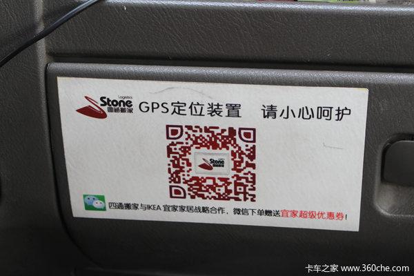 高端车替代低档车 北京搬家公司正转型