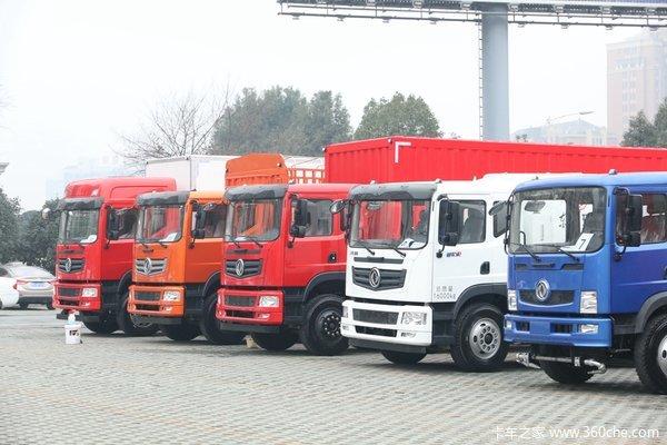 """东风神宇公司一直致力于打造中国最大的专用车底盘制造商,其销售的产品包括了工程自卸车、载货车、牵引车、清洁能源车、专用车等多种车型,其产品不仅在国内市场获得肯定,而且在国外市场也有一席之地,其产品更是远销海内外29个省3个直辖市及东南亚、南美、中东、欧洲等十几个国家;无论是企业的规模方面,还是产品的质量方面都处于行业的领先地位。 [[img src=""""http://simg."""