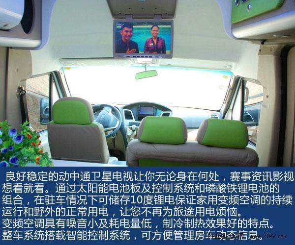 旅行者的玩具实拍齐星依维柯新款房车