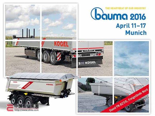 半掛受關注考格爾將亮相德國Bauma展