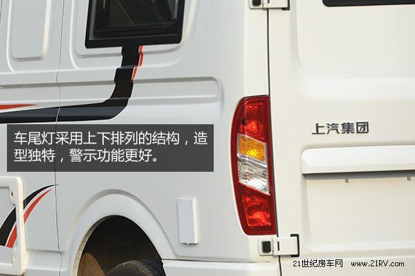 做工上乘空间合理实拍大通自动挡房车