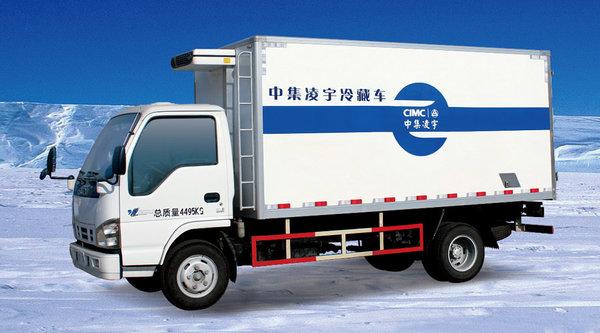先天条件优厚中集凌宇进军冷藏车领域