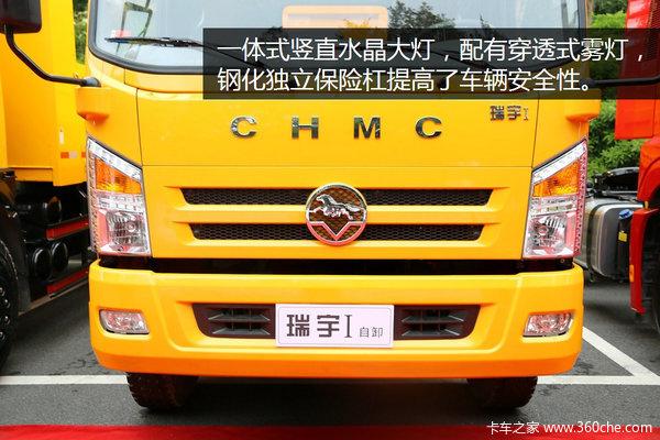 140馬力6.83速比瑞宇自卸車太黃太暴力
