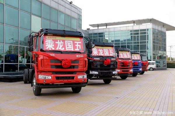 玉柴YC4EG打头阵乘龙国五载货现车上市