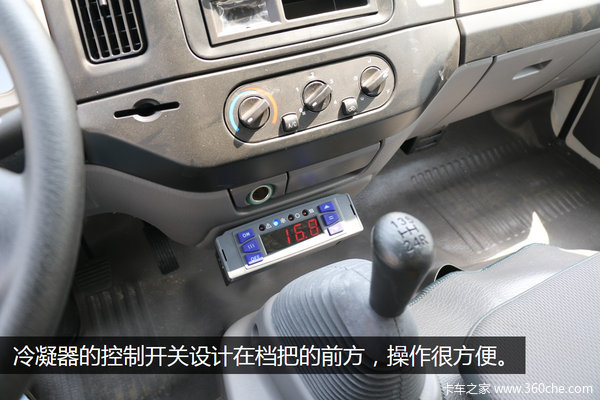 开利冷机凯运驾驶室江铃冷藏车15.88万