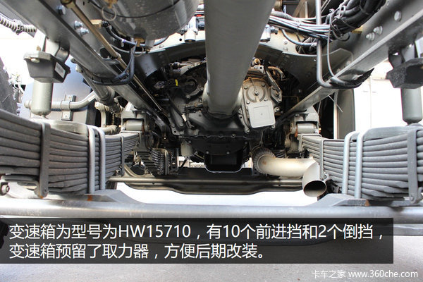 自卸底盤配LNG發動機T5G8X4又出新招