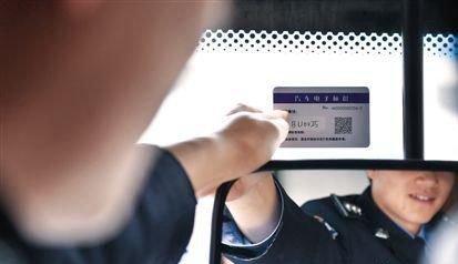 卡車也有'身份證'了深圳首批免費試用