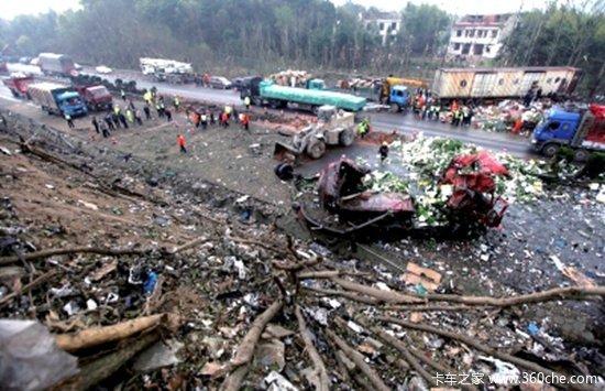 京珠爆炸后续司机并无危化品运输资质