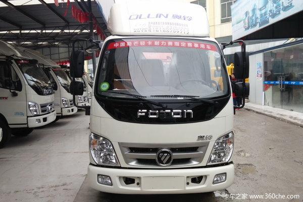 降价两千贵州奥铃捷运3.65米轻卡促销